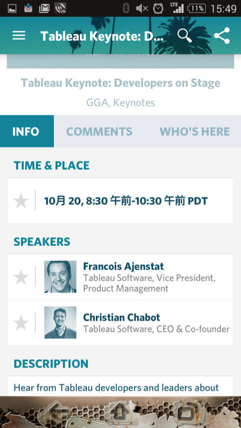 tableau-conference-2015-app-android_22