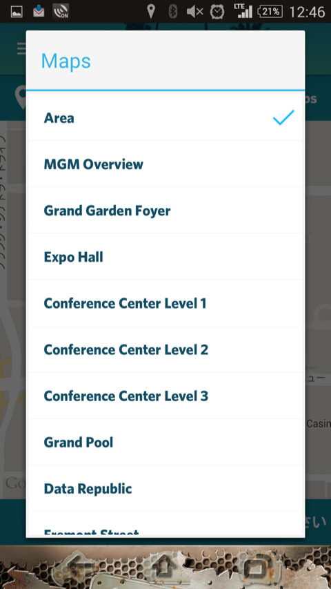 tableau-conference-2015-app-android_29