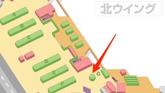 フロアマップ:第1ターミナル_4F___成田国際空港公式WEBサイト