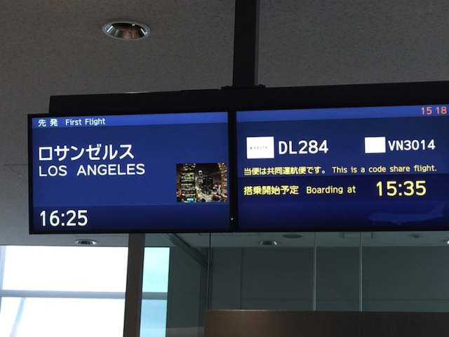 airplane_wifi0