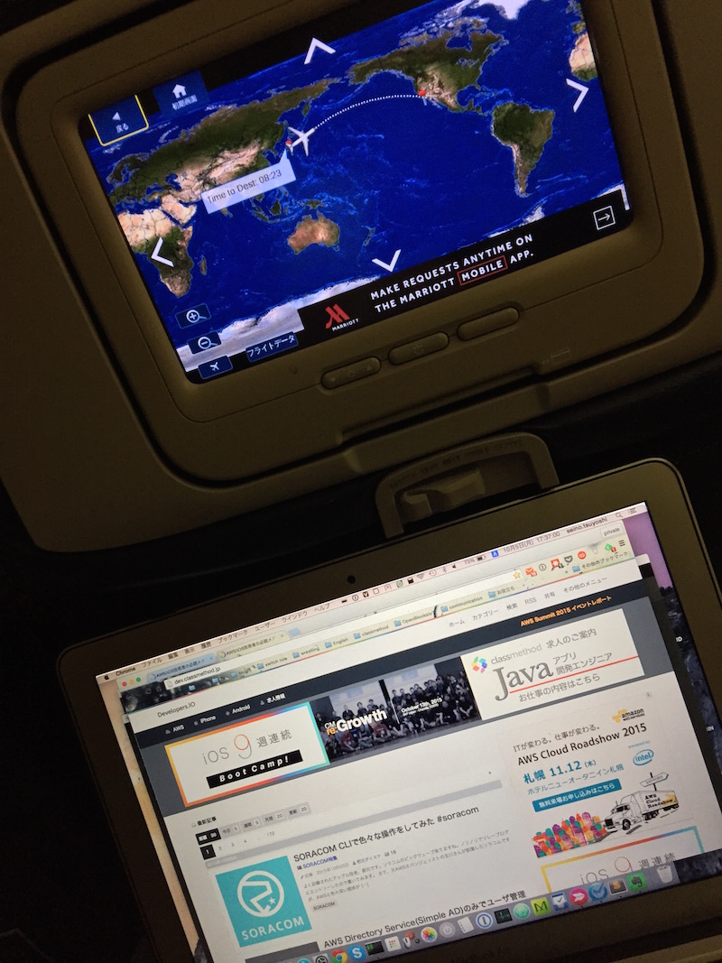 airplane_wifi14