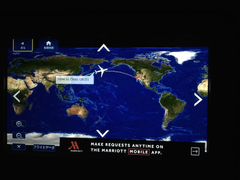 airplane_wifi16
