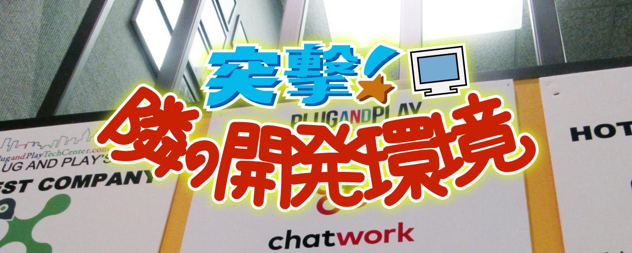 ban-gohan-chatwork-banner