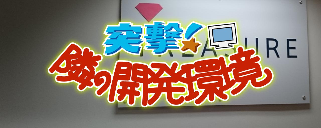 ban-gohan-td-banner