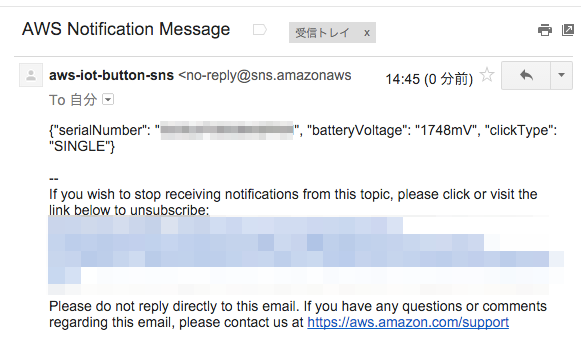 gmail_noti