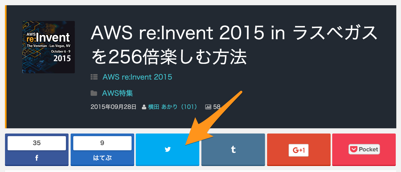 good-by-twitter-count-api_01