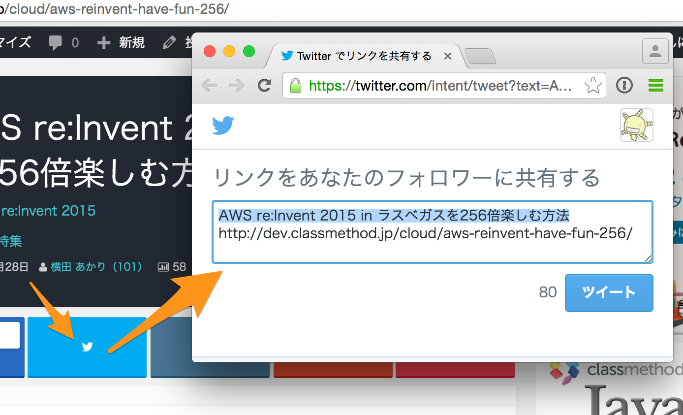 good-by-twitter-count-api_02