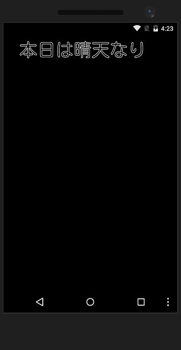 AndroidDrawString008