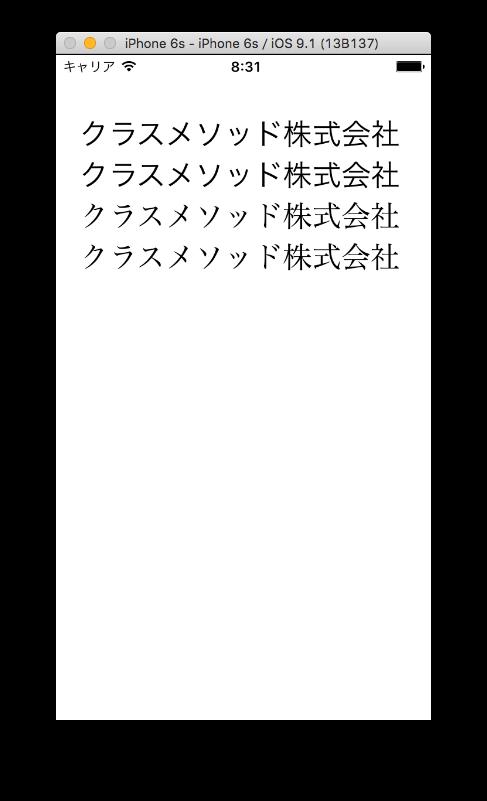 iOSDrawString003