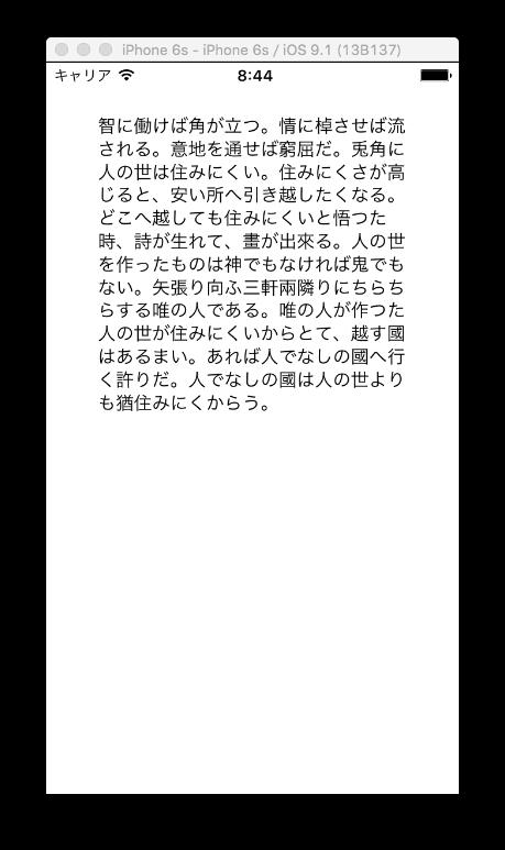 iOSDrawString005