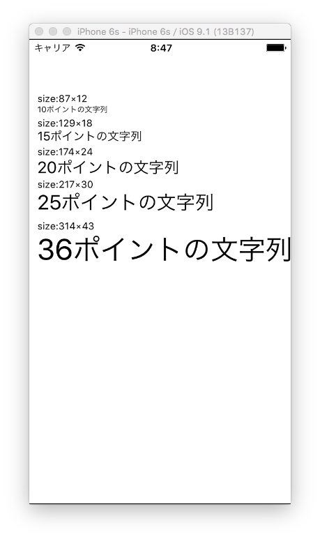 iOSDrawString006