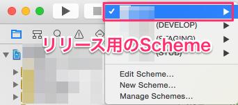 ios_release_build_02