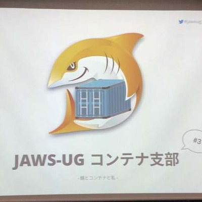 jaws-ug-container_vol3
