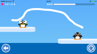 penguin_rendezvous_004