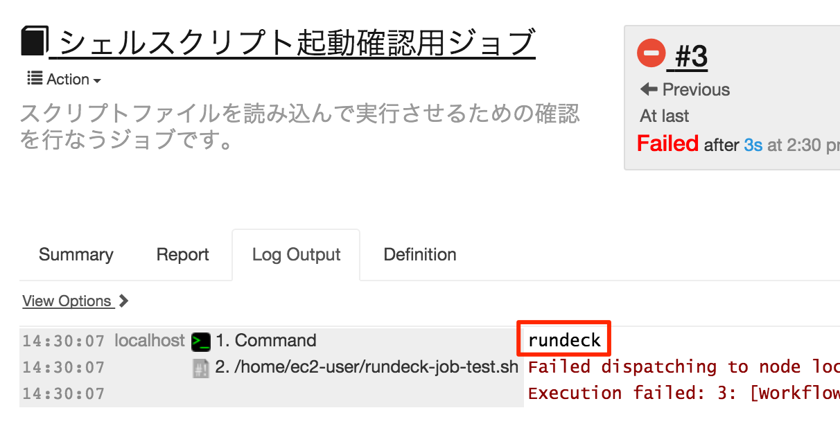 rundeck-create-job_including-script-file_05
