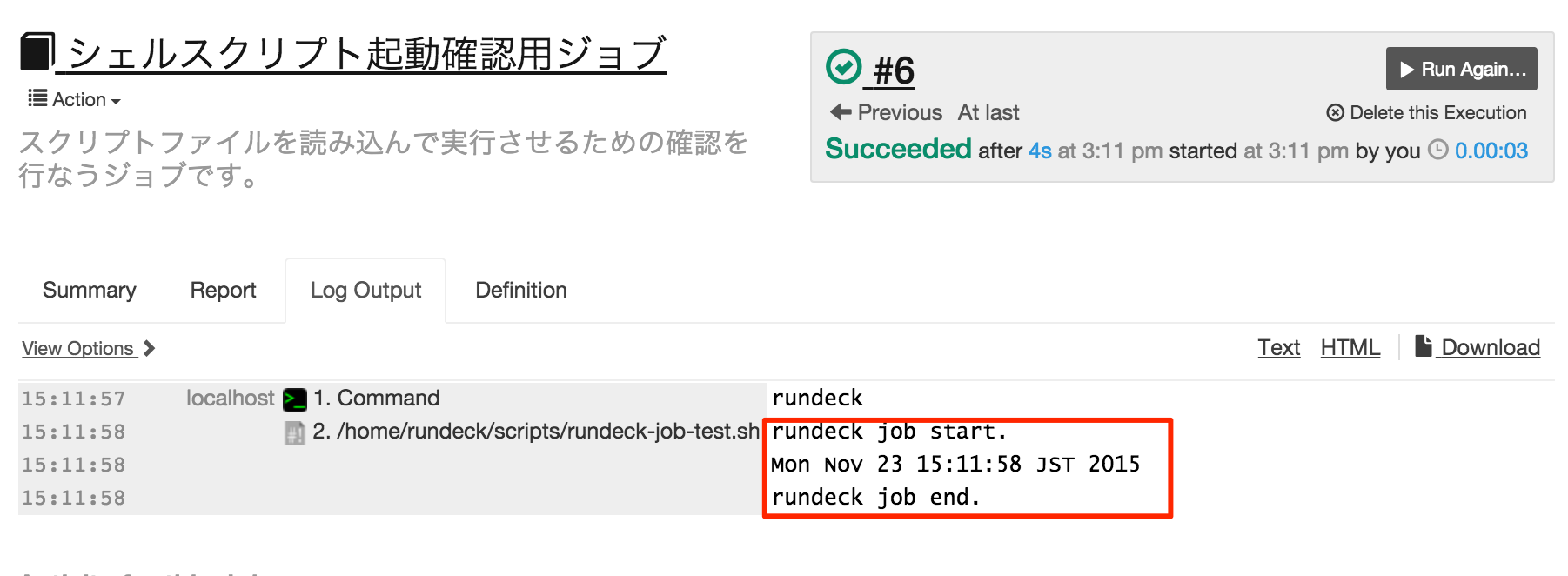 rundeck-create-job_including-script-file_07
