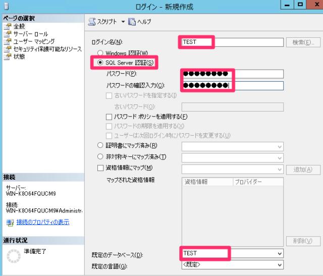 sql-server-on-ec2-13