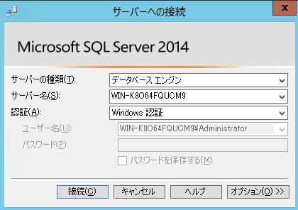sql-server-on-ec2-5