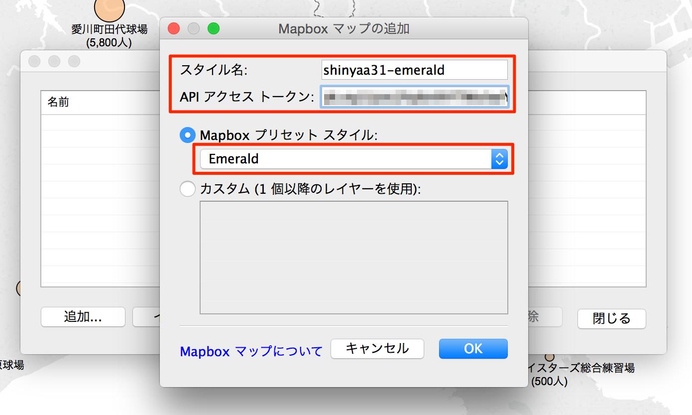tableau92-mapbox-integration_03