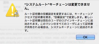 スクリーンショット 2015-12-02 19.41.09