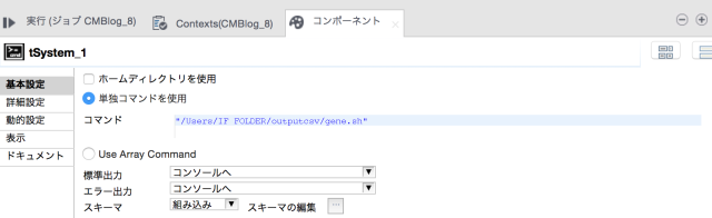CMBlog8_6