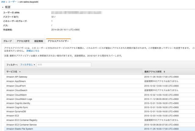 accessadvisor1