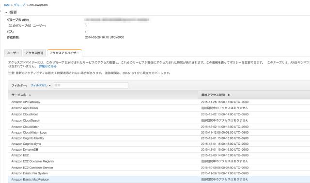 accessadvisor2