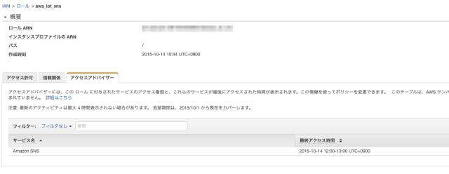 accessadvisor3