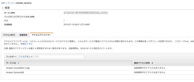 accessadvisor4_1