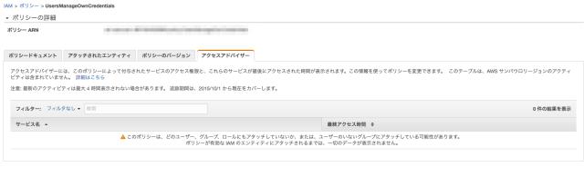 accessadvisor5