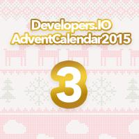 advent2015-03