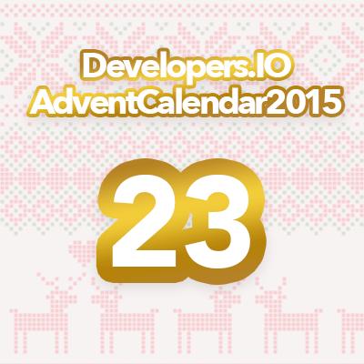advent2015-23
