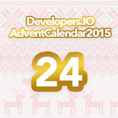 advent2015-24