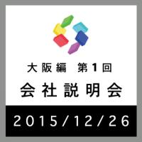 bnr-job-fair-tmp-400x400-320x320_20151226_2