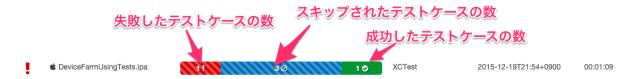 スクリーンショット_2015-12-20_0_08_20 2