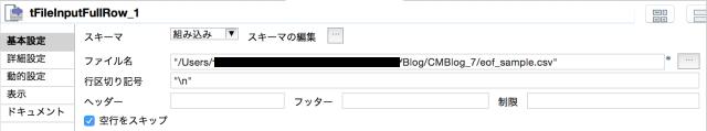 cm_blog_7_3