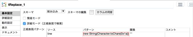 cm_blog_7_4