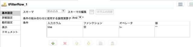 cm_blog_7_5
