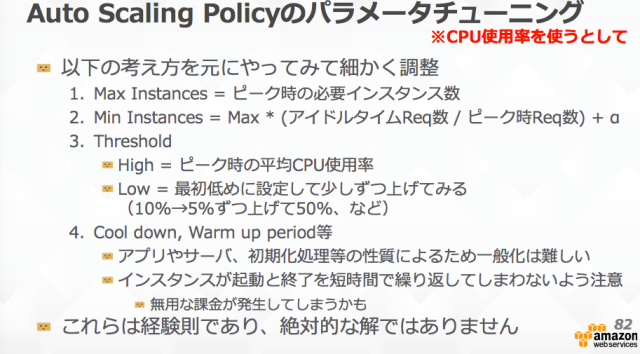 policy_tuning