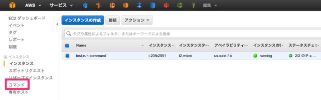 runcommandlinux4