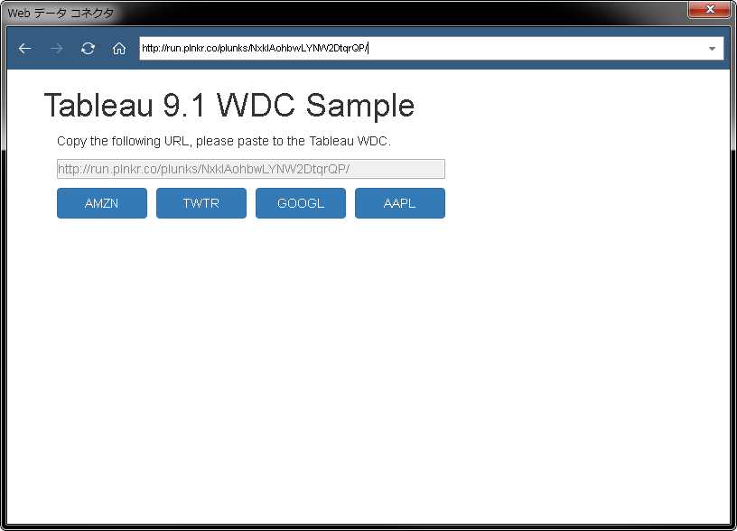 tableau-wdc-002