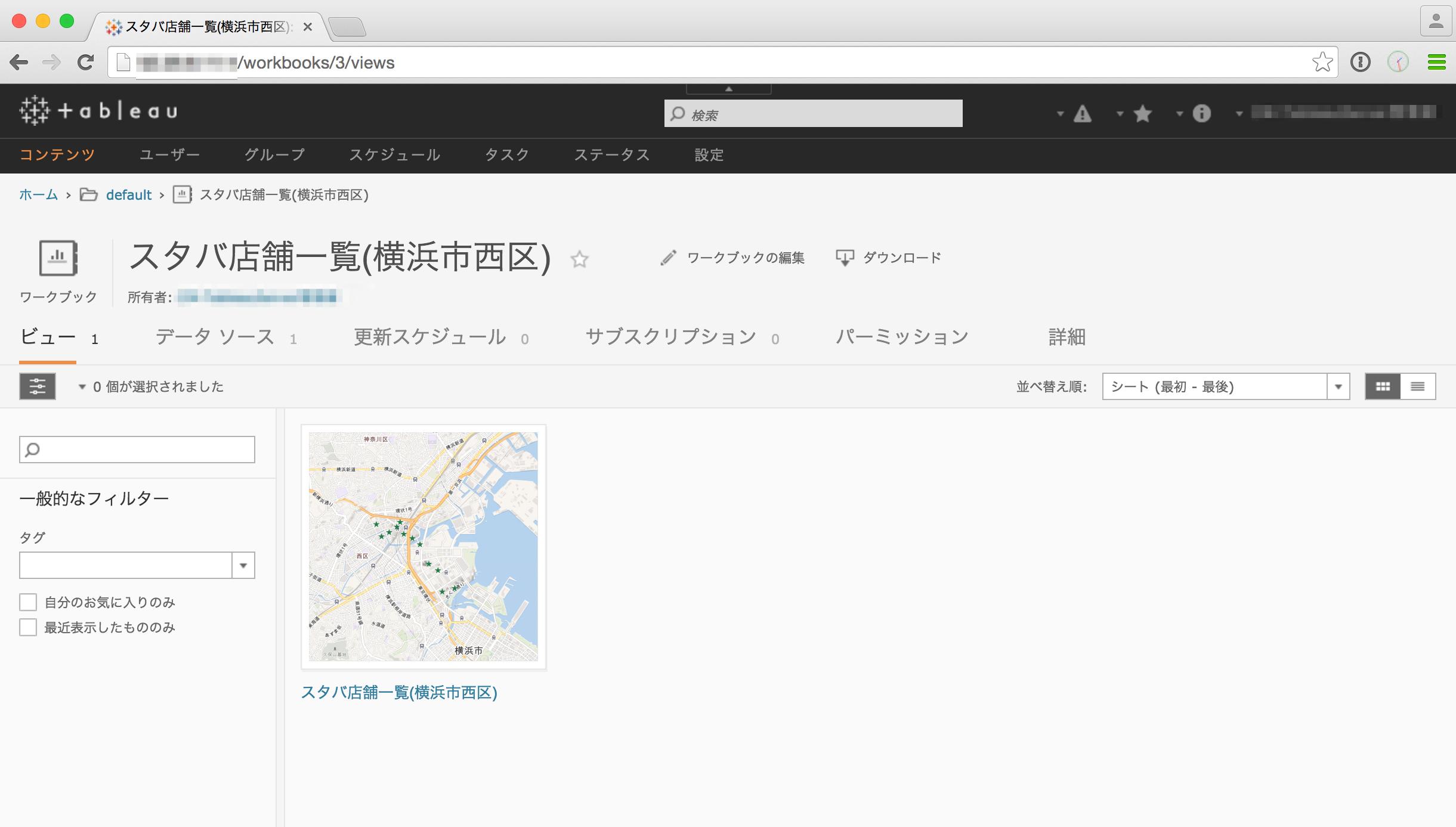 tableau92-geolocation_04