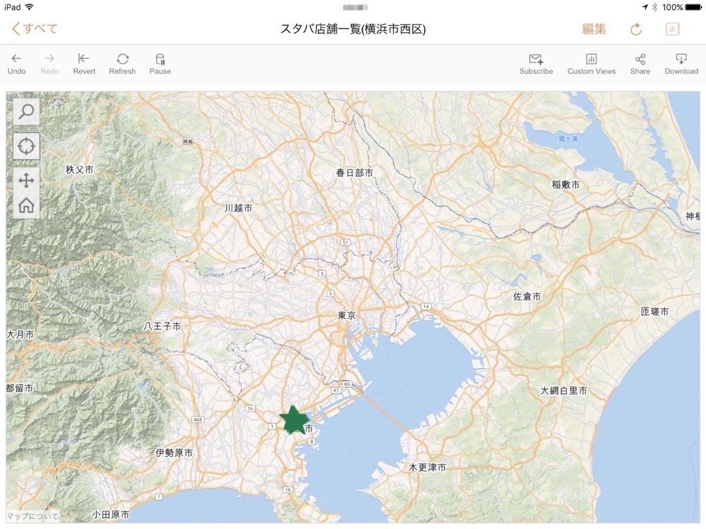 tableau92-geolocation_11