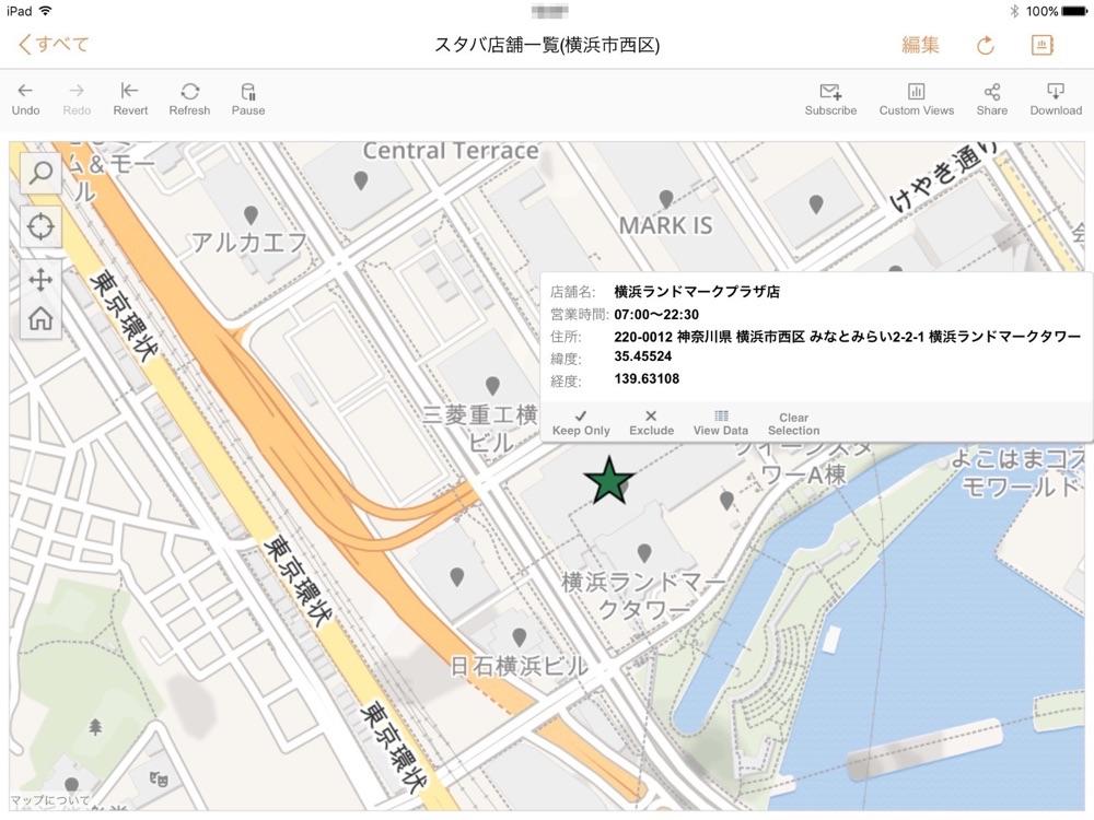 tableau92-geolocation_12