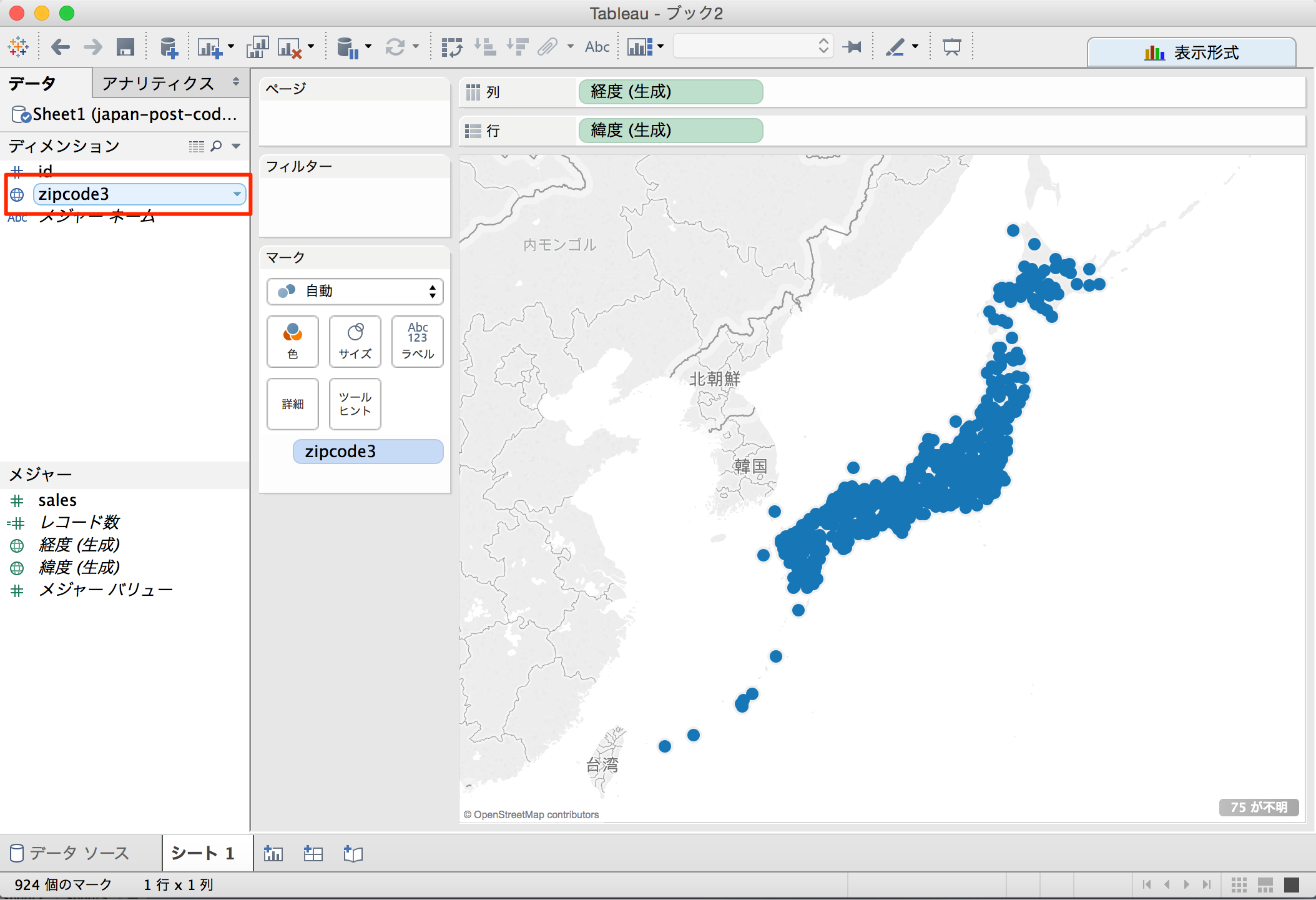 tableau92-japanese-post-code_sample_04
