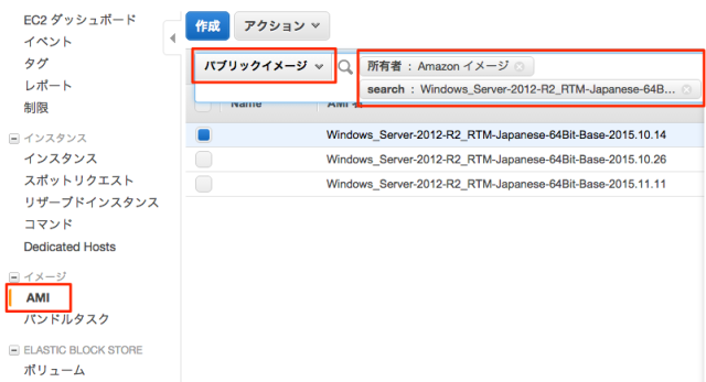 windows-ami-update