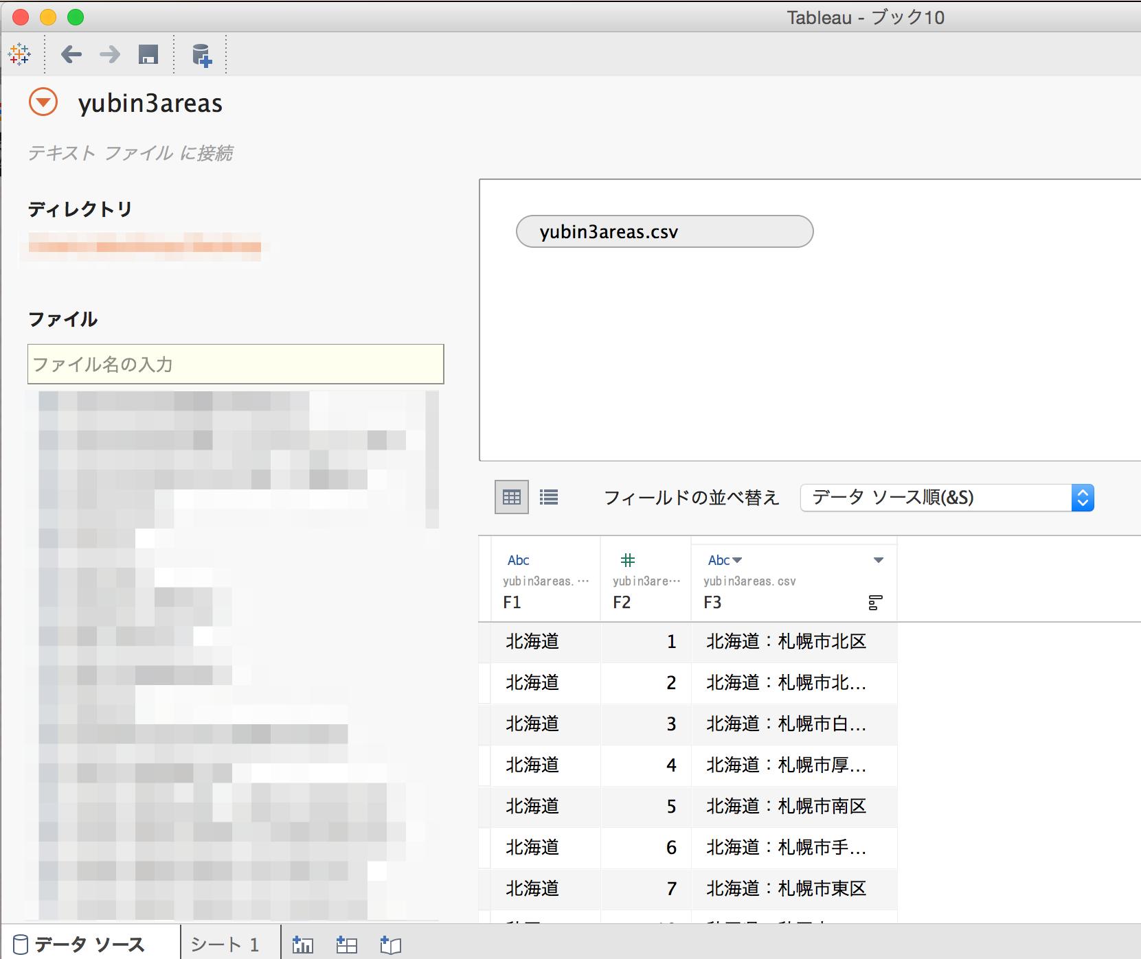 zipcode-3columns-master_03