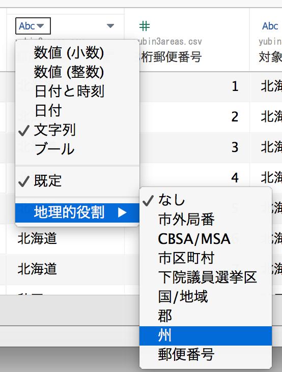 zipcode-3columns-master_05