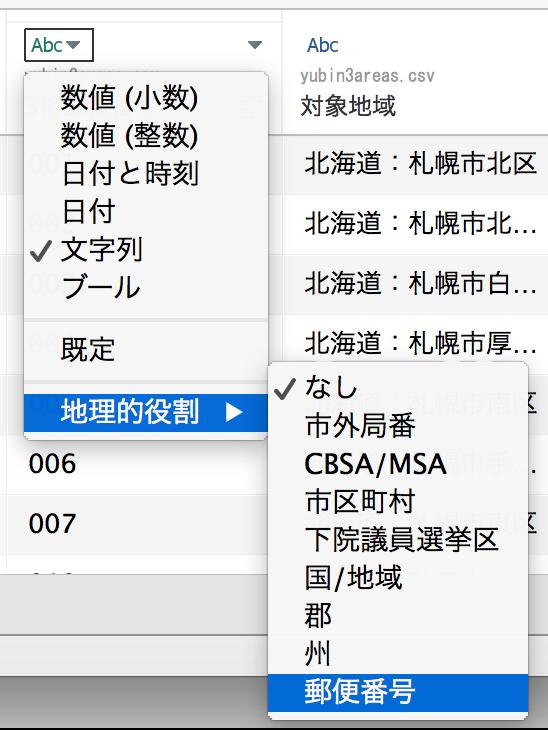 zipcode-3columns-master_07