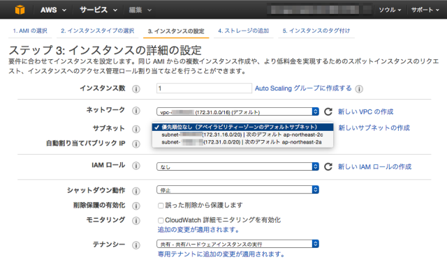 EC2_Management_Console_と_RDS_·_AWS_Console_と__6_KDDI_ChatWork_-_AWSチーム